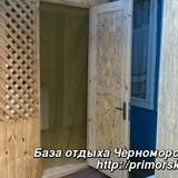 """Изображение базы отдыха """"Черноморская Волна"""" #14"""