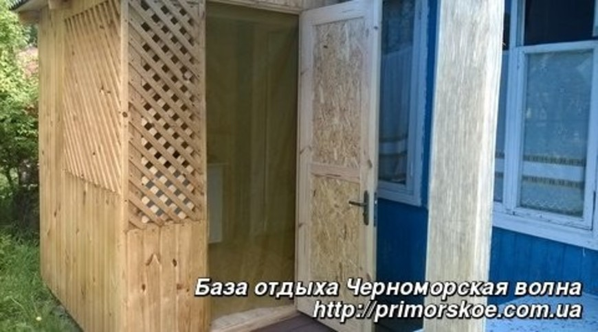 """Изображение базы отдыха """"Черноморская Волна"""" #7"""