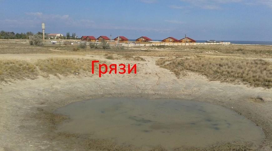 """Изображение гостевого дома """"КРАТЕР"""" #2"""