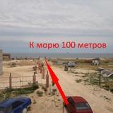 """Изображение гостевого дома """"КРАТЕР"""" #20"""
