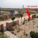 """Изображение гостевого дома """"КРАТЕР"""" #21"""