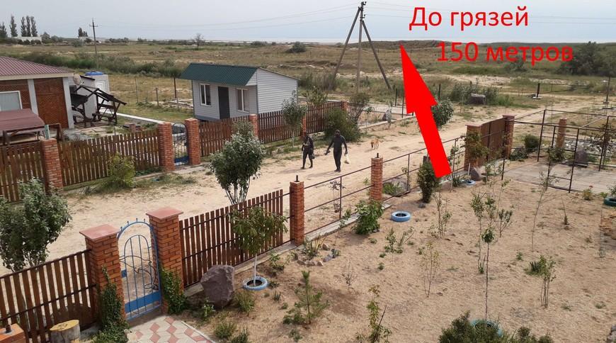 """Изображение гостевого дома """"КРАТЕР"""" #5"""