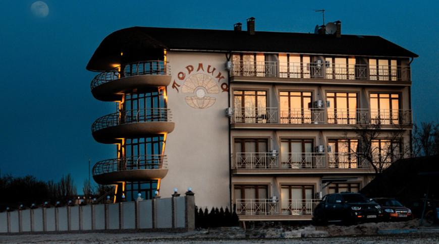 """Изображение отеля """"Перлина"""" #2"""