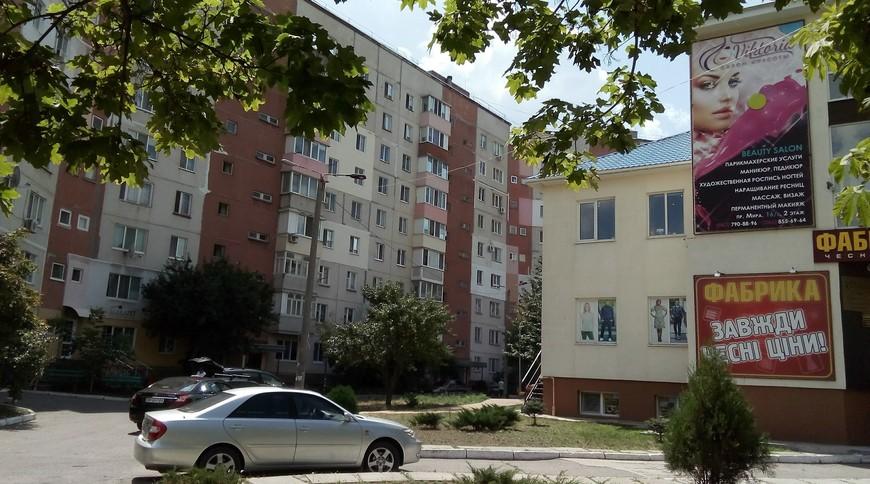 "Изображение квартиры ""місто Южне"" #1"