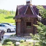 """Изображение мини-отеля """"OsterPlatz"""" #56"""