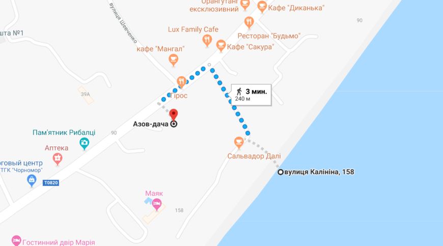 "Изображение гостевого дома ""Азов Дача"" #2"