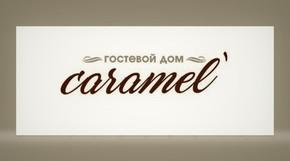 Карамель / Guest House Caramel`