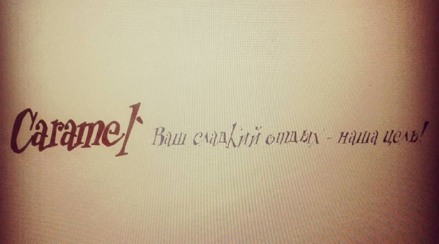 """Изображение гостевого дома """"Карамель / Guest House Caramel`"""" #2"""