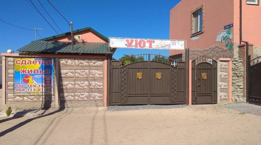 """Изображение мини-отеля """"УЮТ"""" #24"""