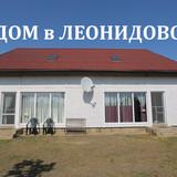 """Изображение частного дома """"Леонидово"""" #35"""