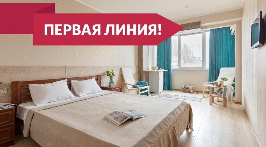 """Изображение отеля """"Атлантик"""" #1"""