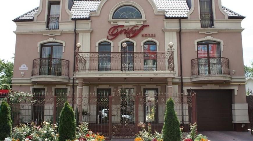 """Изображение отеля """"Griboff"""" #1"""