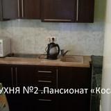 """Изображение пансионата """"Коса Бич"""" #24"""