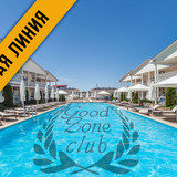 """Изображение отеля """"Goodzone Club"""" #22"""