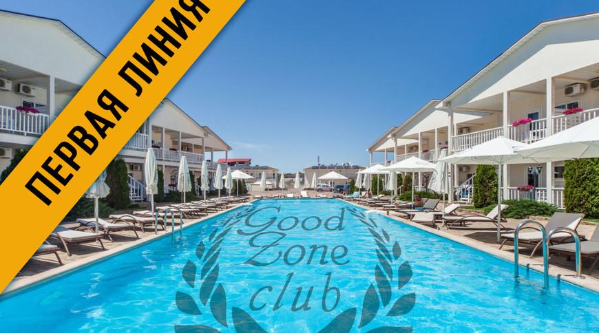 """Изображение отеля """"Goodzone Club"""" #1"""