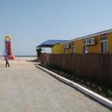 """Изображение базы отдыха """"Старый Пляж"""" #15"""