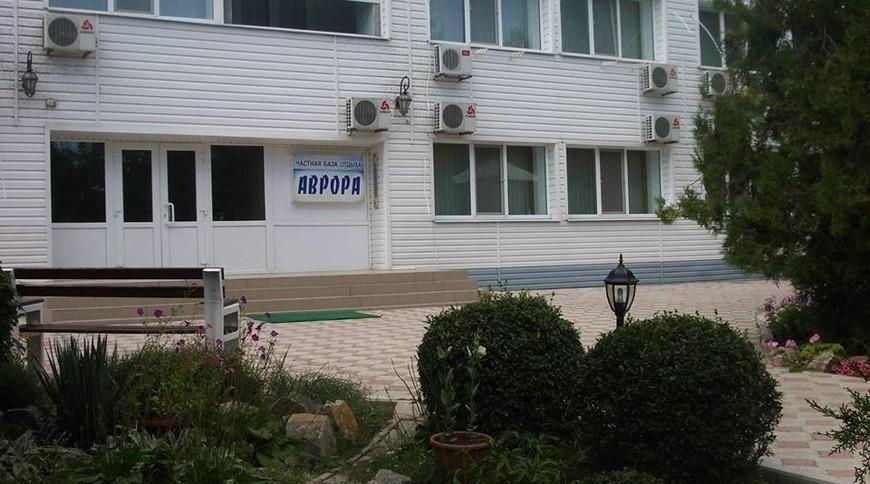 """Изображение базы отдыха """"Аврора"""" #1"""