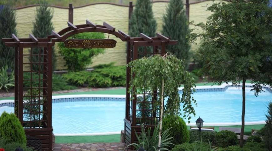 """Изображение гостевого дома """"Villa Bavaria"""" #5"""