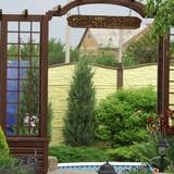"""Изображение гостевого дома """"Villa Bavaria"""" #20"""