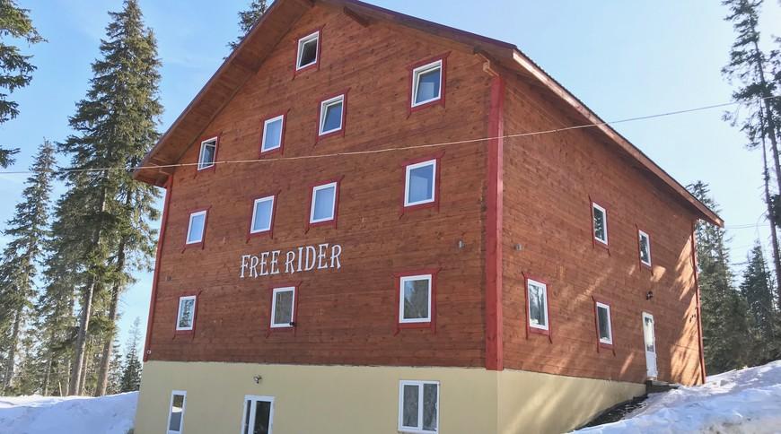 """Изображение отеля """"Freerider"""" #1"""