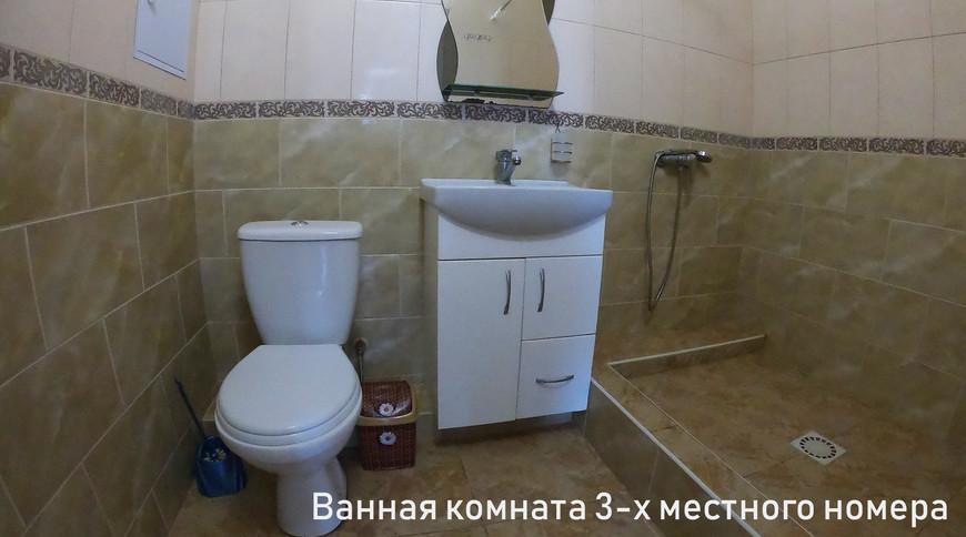 """Изображение мини-отеля """"ЛАЙМ"""" #4"""
