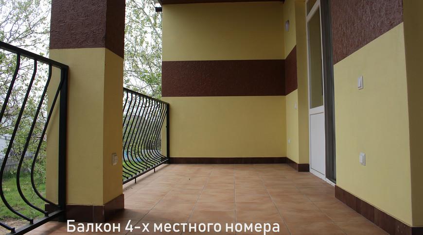 """Изображение мини-отеля """"ЛАЙМ"""" #11"""