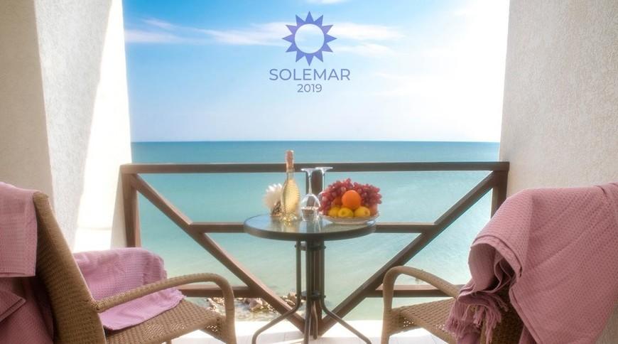 """Изображение отеля """"Solemar """" #3"""