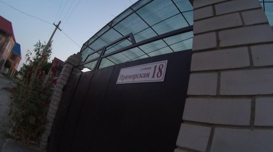 """Изображение гостевого дома """"Морская звезда"""" #1"""
