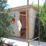 """Изображение гостевого дома """"Морская звезда"""" #19"""