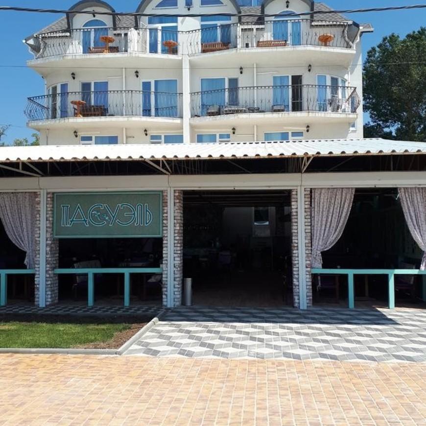 """Изображение отеля """"Pasuel"""" #1"""