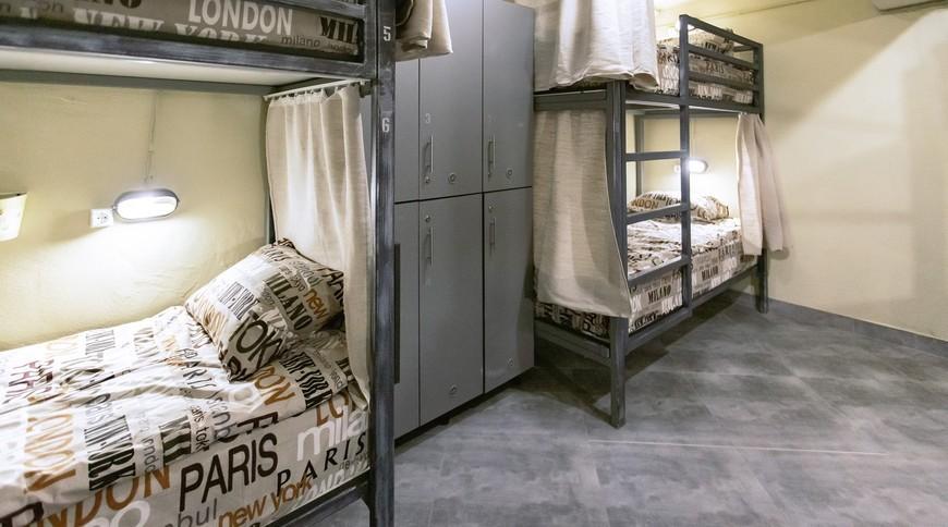 """Изображение хостела """"Bunker Hostel"""" #8"""