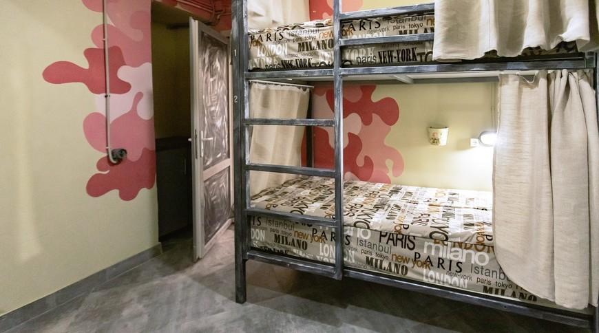 """Изображение хостела """"Bunker Hostel"""" #9"""