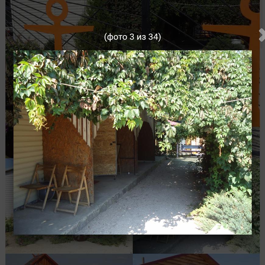 """Изображение частного дома """"Якорь"""" #2"""