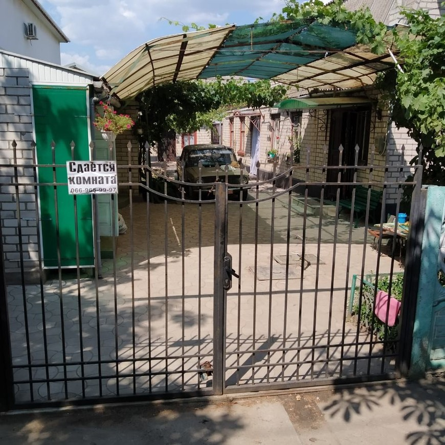 """Изображение приватного сектора """"У Петрівни"""" #1"""