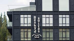 Beskyd Suites (апарт-отель)