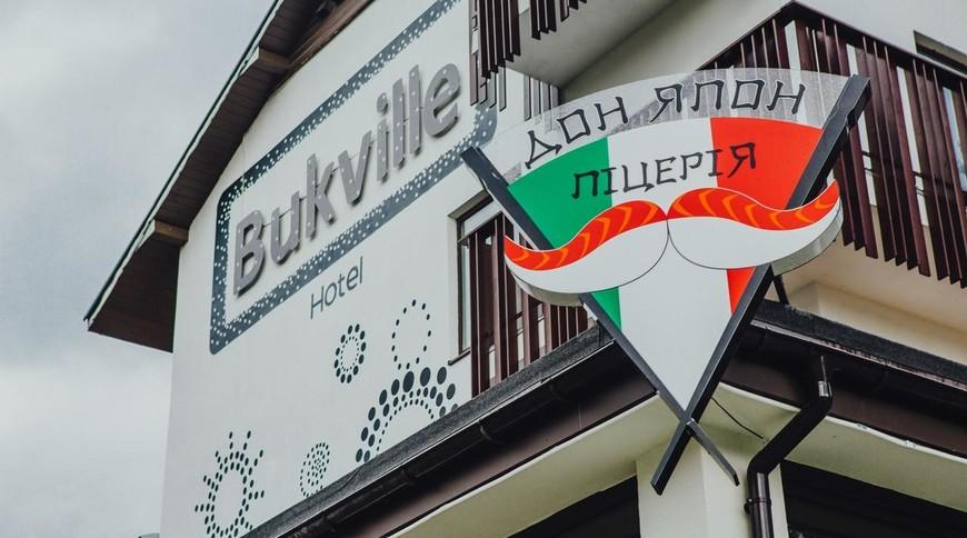 """Изображение отеля """"Bukville"""" #1"""
