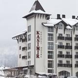 """Изображение отеля """"Kasimir Hotel Rooms"""" #12"""