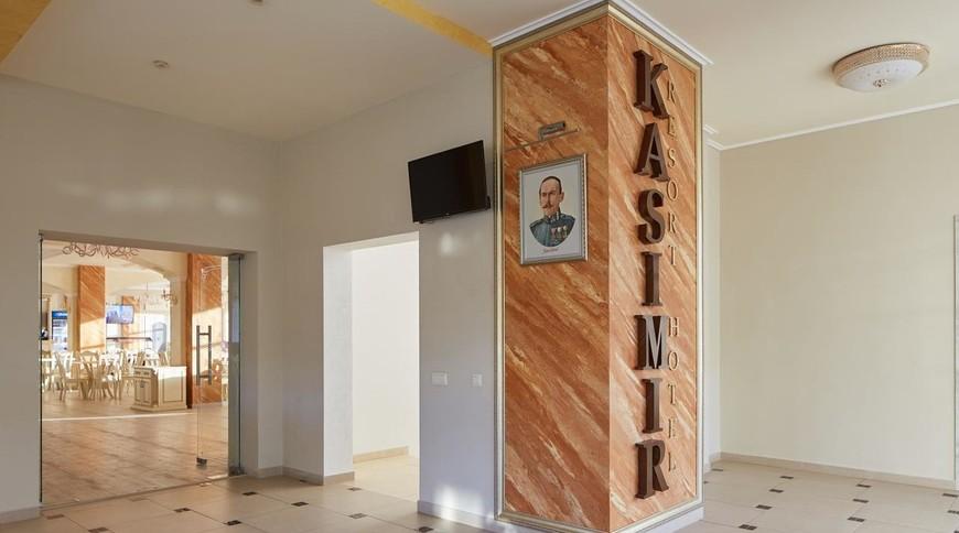 """Изображение отеля """"Kasimir Hotel Rooms"""" #7"""