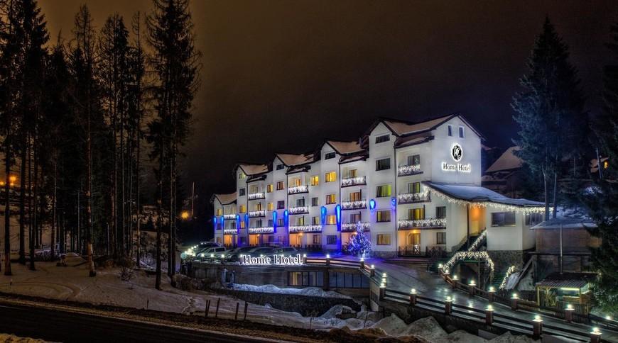 """Изображение отеля """"Home Hotel"""" #1"""