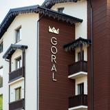 """Изображение отеля """"«Goral Hotel & Spa»"""" #11"""