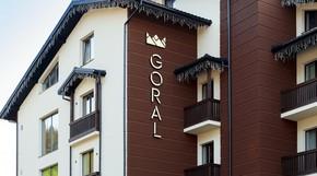 «Goral Hotel & Spa»
