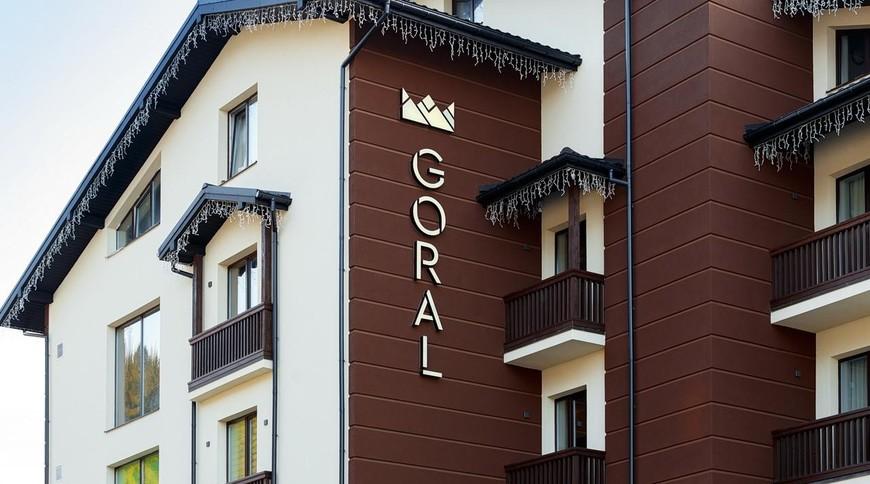 """Изображение готелю """"Goral Hotel & Spa"""" #1"""