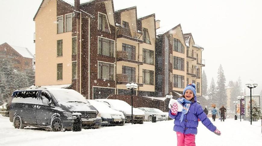 """Изображение апартаментов """"VIP-Aparts Bukovel"""" #2"""
