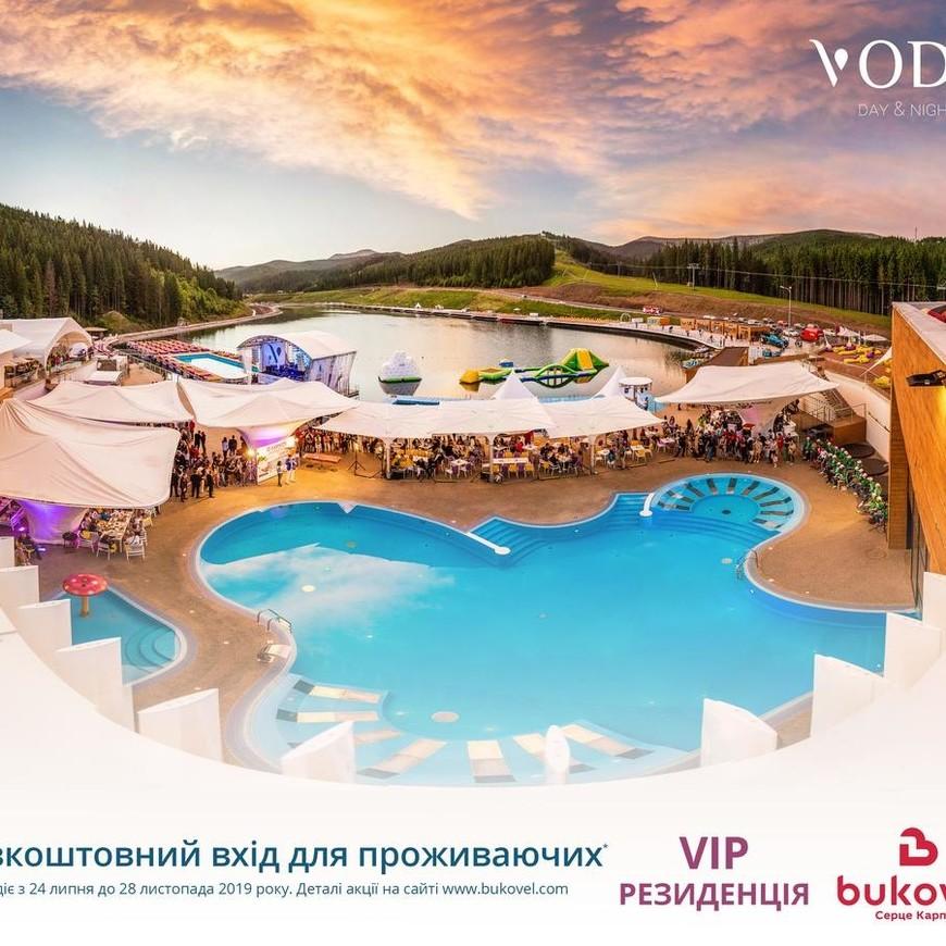 """Изображение апартаментов """"VIP-Aparts Bukovel"""" #4"""