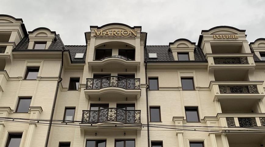 """Изображение отеля """"MARION SPA"""" #26"""