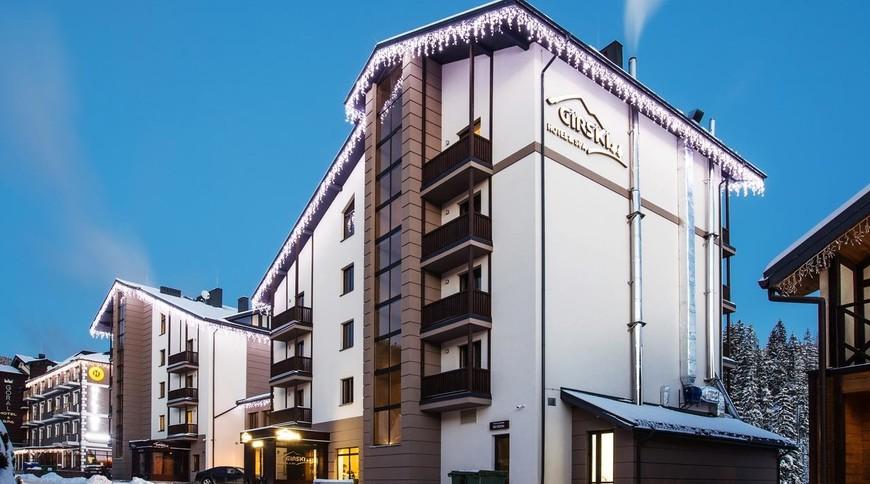"Изображение отеля ""Girski Hotel&Spa"" #1"