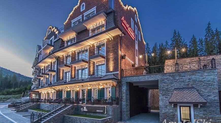 "Изображение отеля ""AmstelSki"" #1"