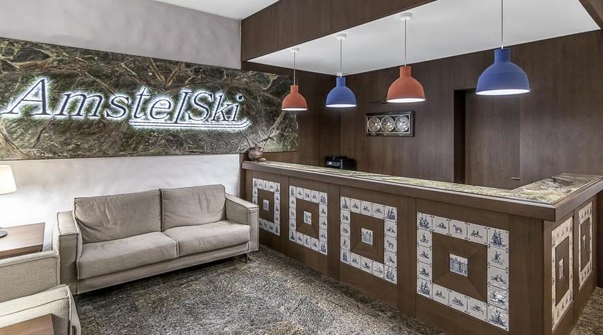 "Изображение отеля ""AmstelSki"" #3"
