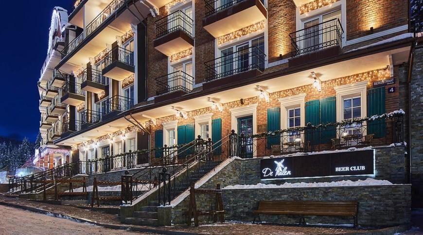 "Изображение отеля ""AmstelSki"" #10"