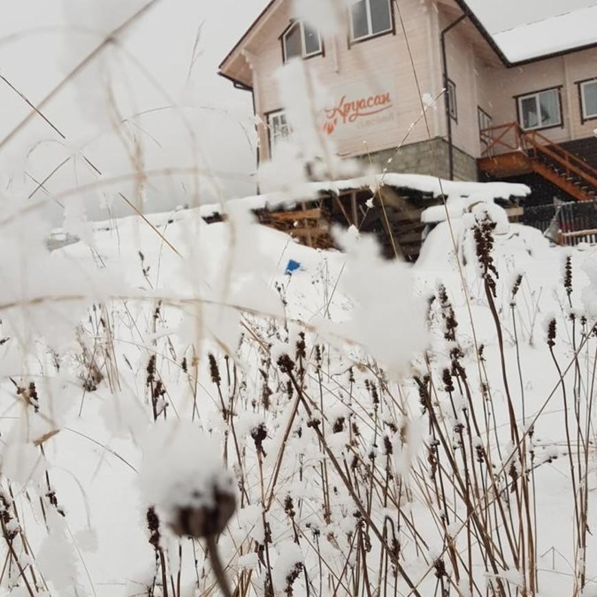"""Изображение гостевого дома """"Круассан семейный"""" #4"""